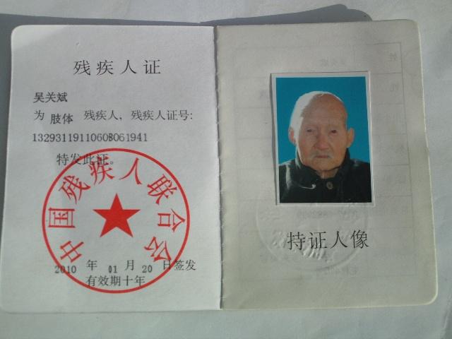 县民政局公章图 城步县民政局公章图片 和林县民政局公章图片