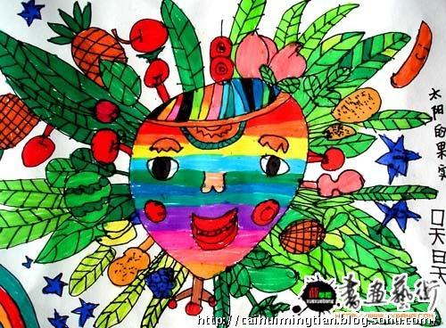 太阳和水果的联想1