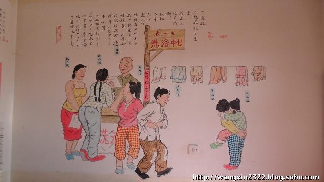 农家院手绘墙画