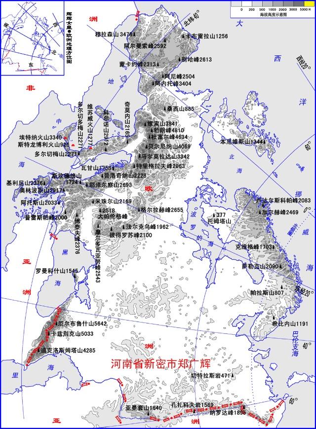 欧洲简图欧洲地图简图 欧洲历史简图1