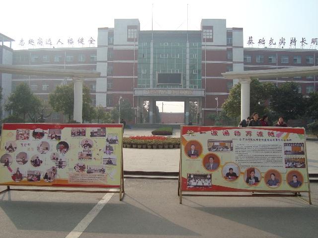 看看临沂市第二十中学(罗庄二中)
