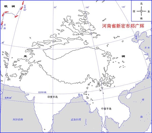亚洲地图轮廓简笔画