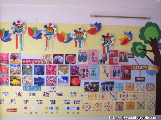 主题墙--彩色世界-传说中宇宙无敌超级可爱bangbang