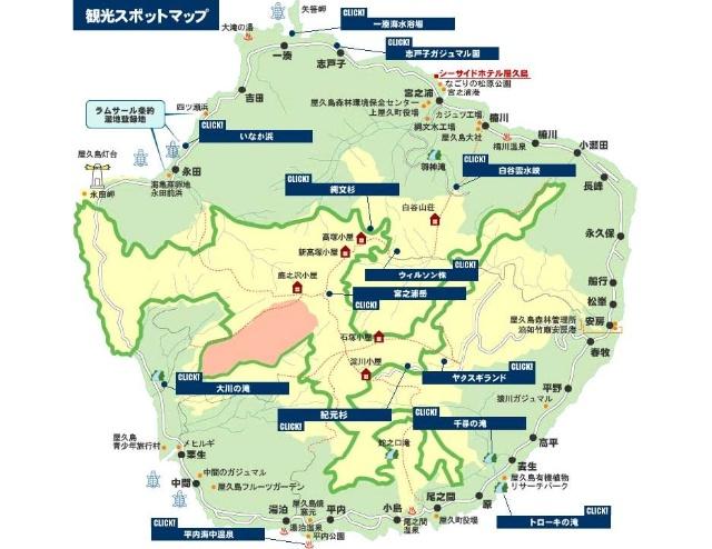 舟山环岛公路地图