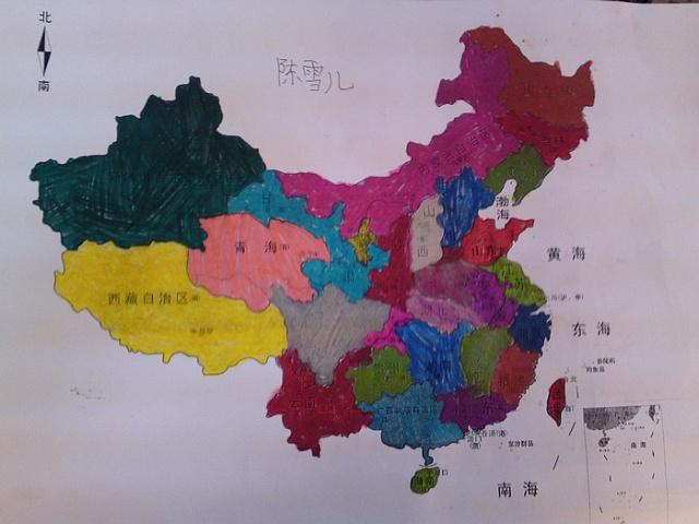 挨亚洲综合_我爱我的祖国 综合实践活动照片之2:彩绘地图