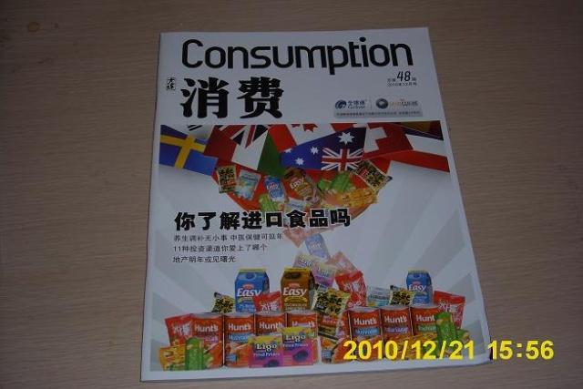 """百利达""""系列产品,并通过杂志与网络组织客户团购.标志着""""百利高清图片"""