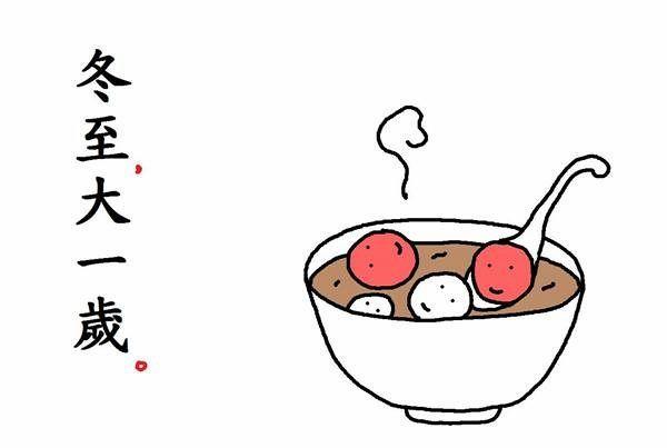 儿童简笔画吃汤圆-【餐赢家】