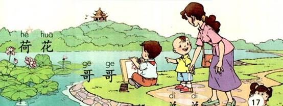 二年级下册语文看图说话写话 爸爸的生日图片