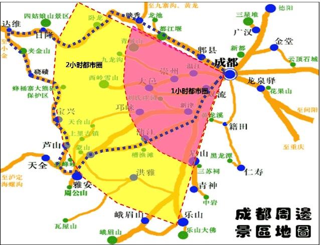 成都崇州市区域地图