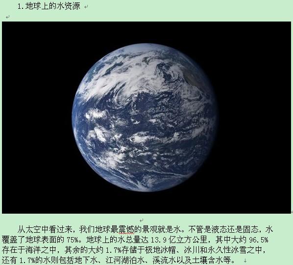 浩瀚神奇的宇宙·我们的星球(2010太空图片)