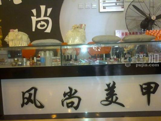 青岛铺铺旺---青岛美容美发店转让