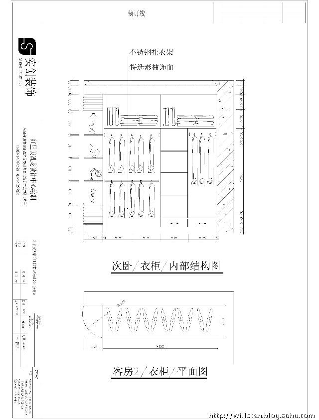 衣柜結構圖,平面圖圖片