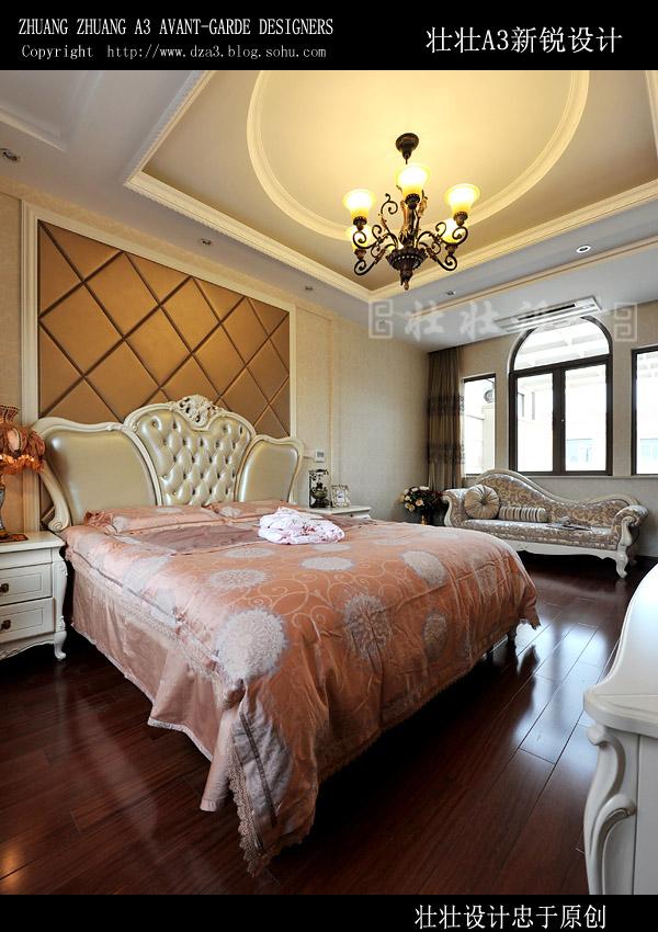 欧式风格元素化整为零,散布在家居装修的各个角落,再配以一些线条处理