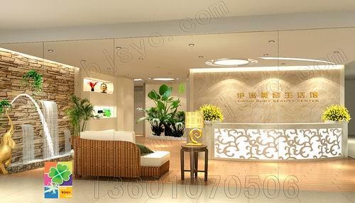 美发店装修——北京四叶草装饰工作室
